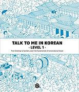 Talk to Me in Korean Book.jpg