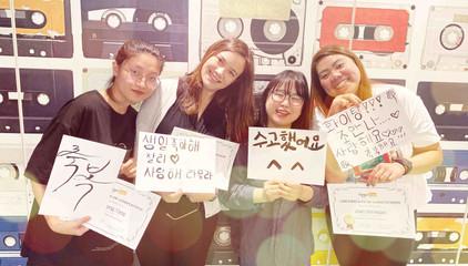 Learn Korean in London 1