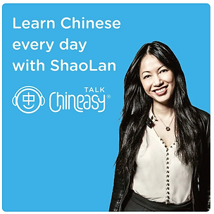 Best Mandarin Learning Podcasts.png