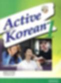 Acitve Korean1.jpg