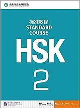 HSK2 textbook.jpg