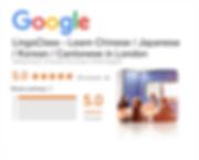 LingoClass Google Reviews.png