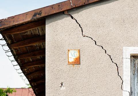 Reconnaissance de catastrophe naturelle