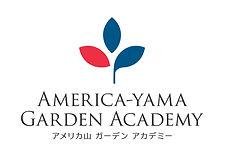 0-8-1America-yama garden academ直式(同上,擇一即