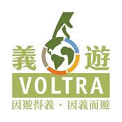 0-7VolTra_Logo_PRI_CHI.jpg
