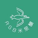 8.RSB米泉釀logo.PNG