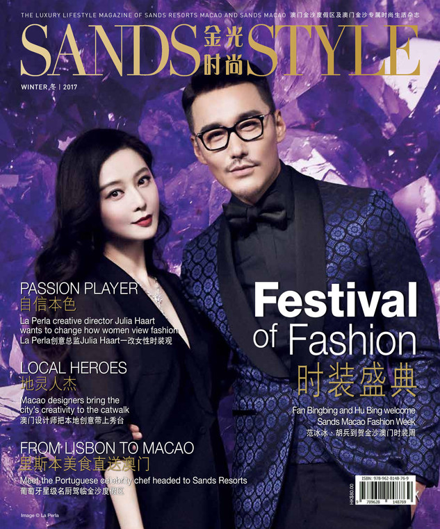 Sands Style, Winter 2017