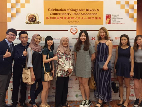 Singapore Bakery Association 70th Anniversary Gala Dinner 2017