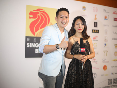 SIngapore Brands Awards