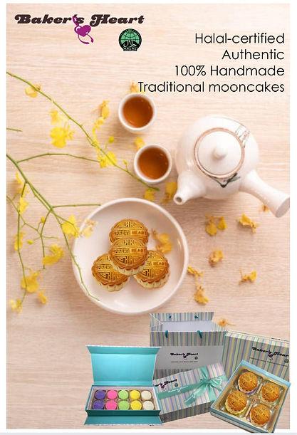 BH mooncake