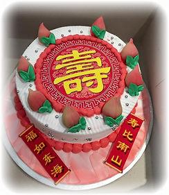 customised birthday cake