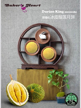 BH durian mooncake.jpg
