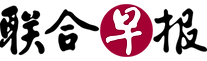 500px-Lianhe_Zaobao_Logo.svg.png