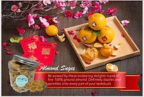 Almond Sugee.jpg