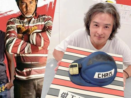 Christopher Lee's Birthday cake!