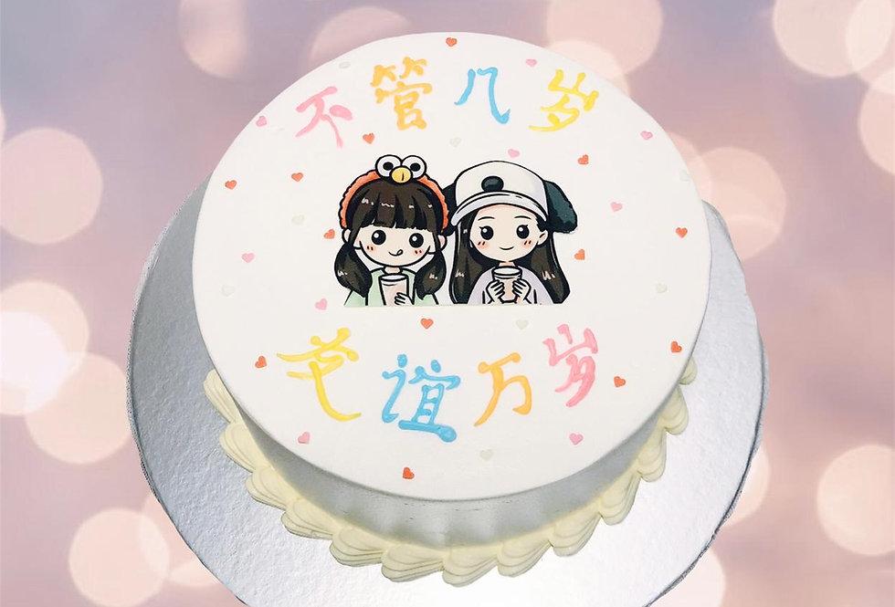 INS CAKE