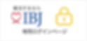 IBM_logokey.png
