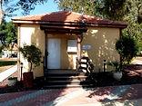 בית הראשונים