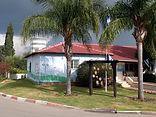 משרדי הועד