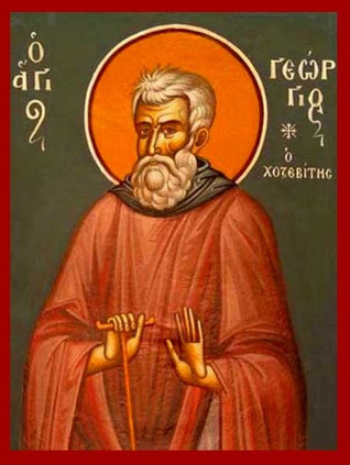 Άγιος Γεώργιος ο Χοζεβίτης