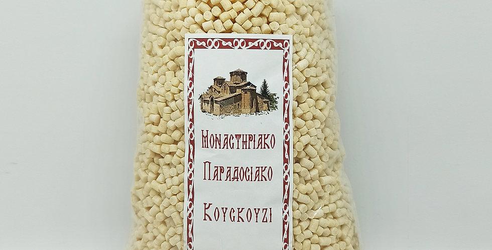 Μοναστηριακό Παραδοσιακό Κουσκούζι