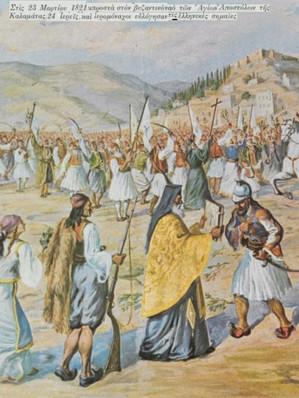 O Κλήρος στην Επανάσταση του 1821
