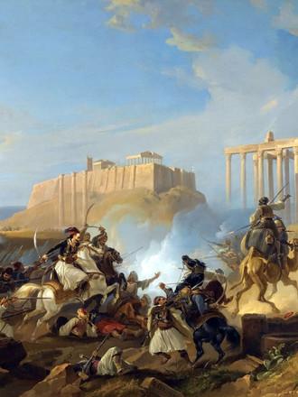 Η ΕΛΛΑΔΑ ΜΑΣ: 1821-2021
