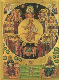 Κυριακή Αγίων Πάντων: Πως καθιερώθηκε η εορτή
