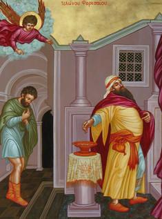 Ταπείνωση, Κυριακή Τελώνη και Φαρισαίου