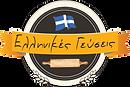 Ελληνικές Γεύσεις | Παραδοσιακές Πίτες