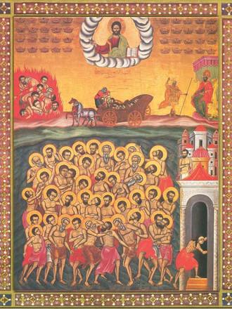 Άγιοι Σαράντα Μάρτυρες εν Σεβαστεία