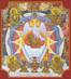 Η ευχή και το Άγιο Πνεύμα. Άγιος Ιωσήφ ο Ησυχαστής