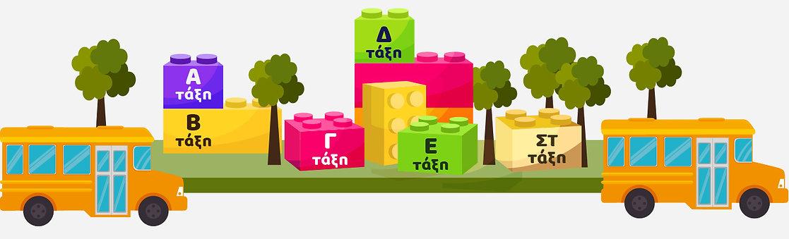 TAXEIW 2.jpg