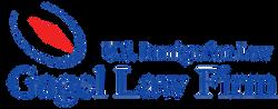 gagel-immigration-law-firm-logo-medium-3