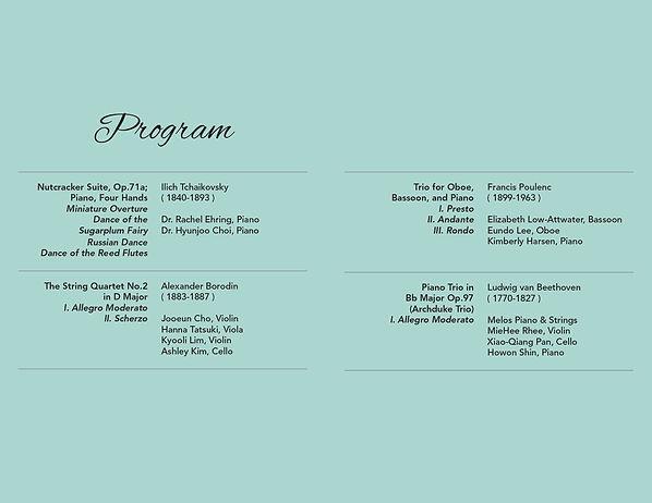 dec-2017-program-2.jpg