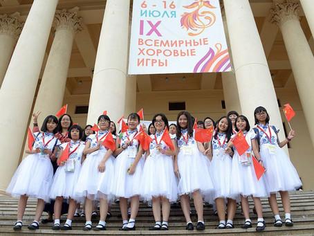 5 лет назад в Сочи состоялись IX Всемирные Хоровые Игры!