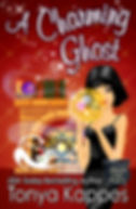 Charming Ghost High Res.jpg