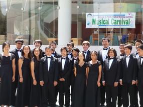 South Pointe Clarinet Choir performance