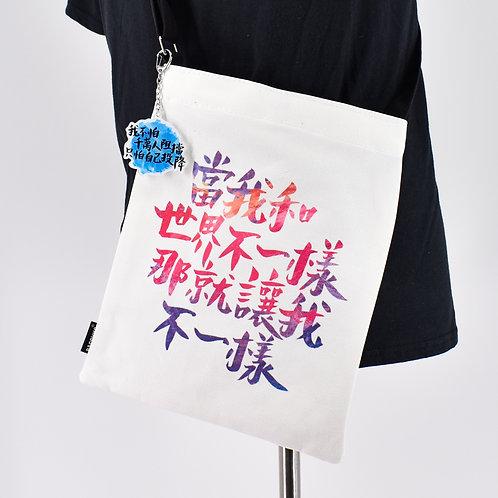 """""""勵志系列1-10款""""單用斜揹袋(M)"""