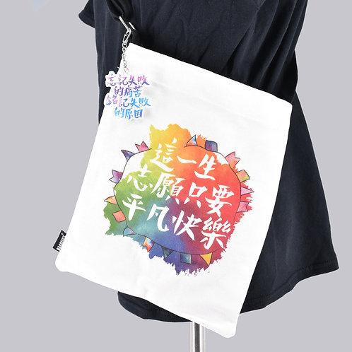 """""""勵志系列11-14款""""單用斜揹袋(M)"""