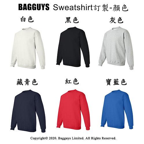 """""""自訂1-20個手寫中文字/英文字""""sweater訂製"""