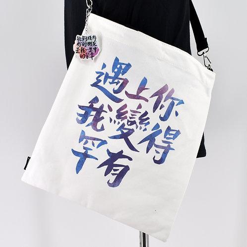 """""""愛情系列1-6款""""三用斜揹袋(L)"""