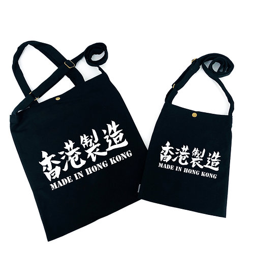 """""""自訂1-10個手寫中文字+1-10個英文字""""帆布袋(黑色)訂製"""