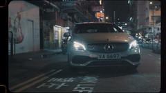 Mercedes AMG - Hong Kong