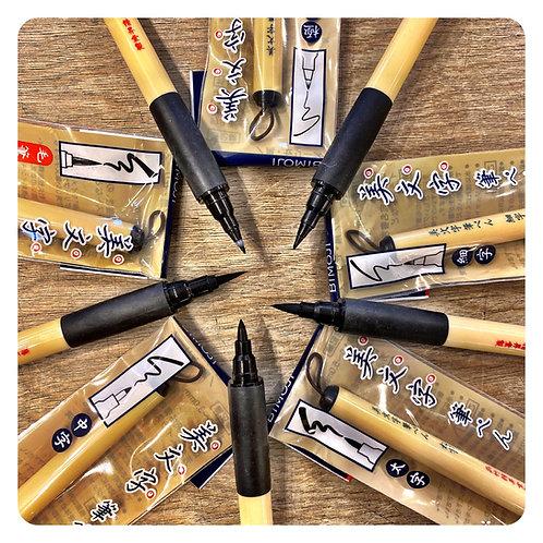 Bimoji Brush Pens