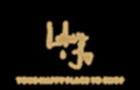 Lulu's & jo logo .png