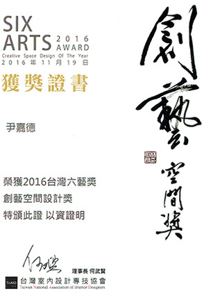 SIX ART AWARD