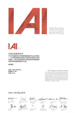 IAI Award
