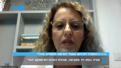 Sonia Gomes de Mesquita speaking at the Knesset Committee on promoting women status