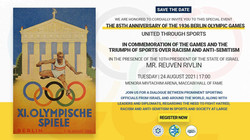 SAVE THE DATE: The 85th Anniversary of the 1936 Berlin Olympic Games: United Through Sports